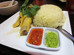 West New Malaysia - Hainanese Chicken Drumstick on…