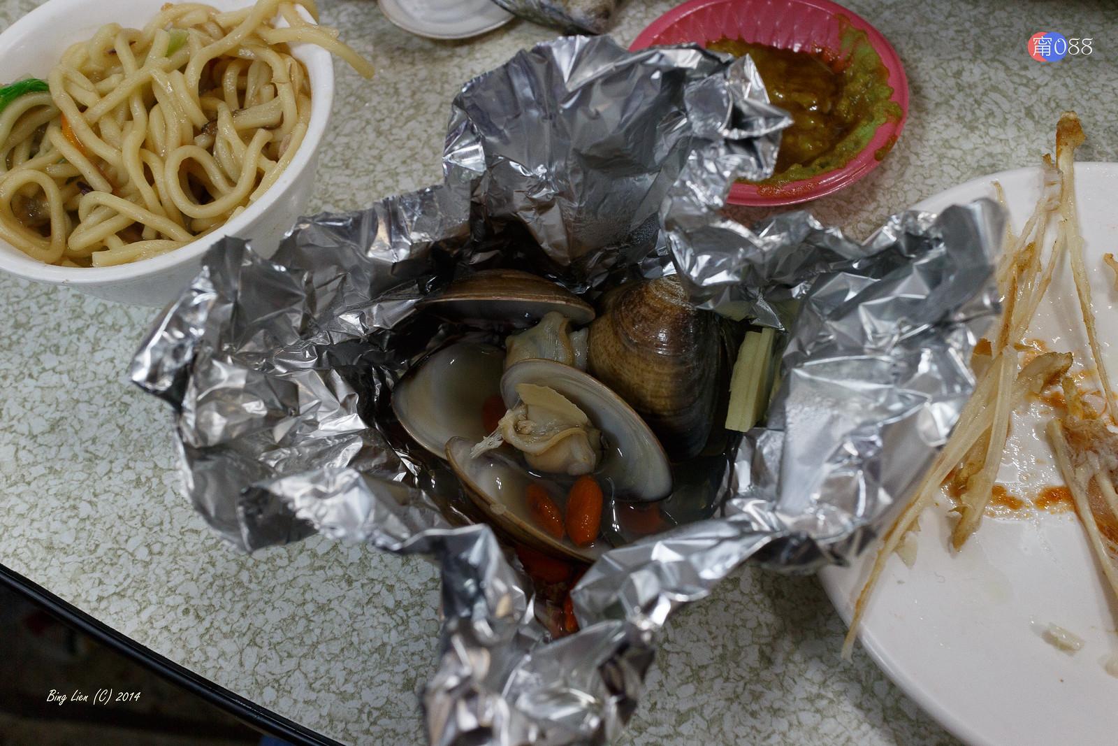 津津有味的海龍珠