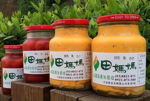 花蓮縣富里鄉周邊景點吃喝玩樂懶人包 (3)