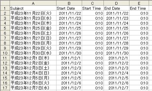 calendar1-2