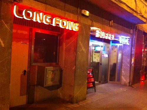 Bilbao | Long Fong | Puerta exterior de entrada