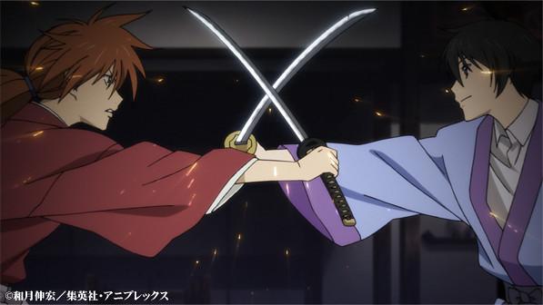 Assista ao primeiro trailer de Samurai X
