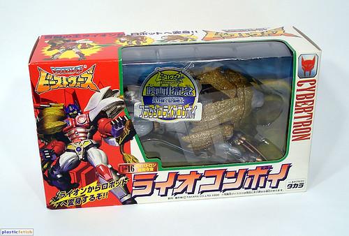 [Prime1Studio] Transformers: Revenge of The Fallen: Megatron Polystone Statue 6433637643_eca8da9390