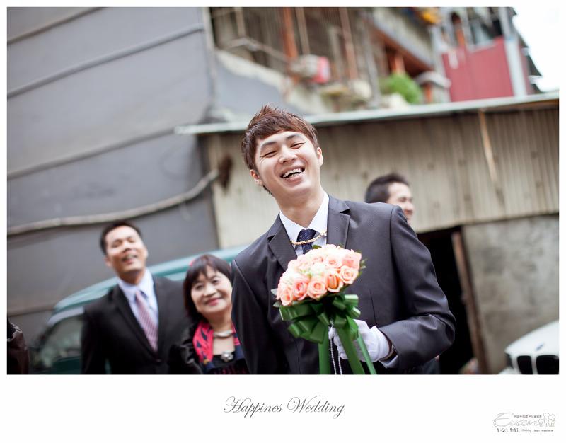 [婚禮攝影] 威智&佳慧  婚禮紀錄_0046