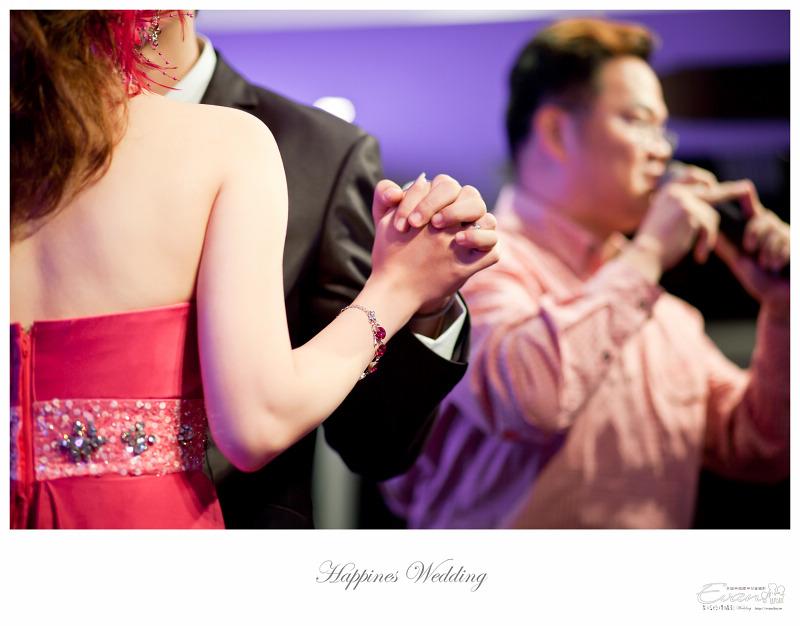 [婚禮攝影] 威智&佳慧  婚禮紀錄_0303