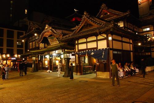 Front entrance to Dōgo Onsen Honkan