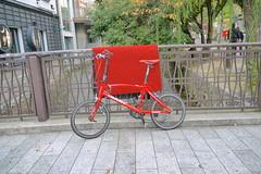Kiyamachi Kyoto