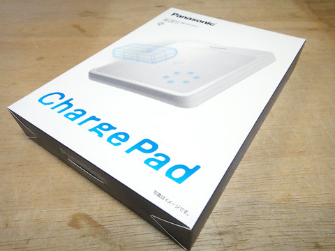 chargepad1-8