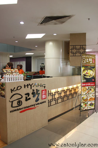 Interior, Ko Hyang Korean Country Delights