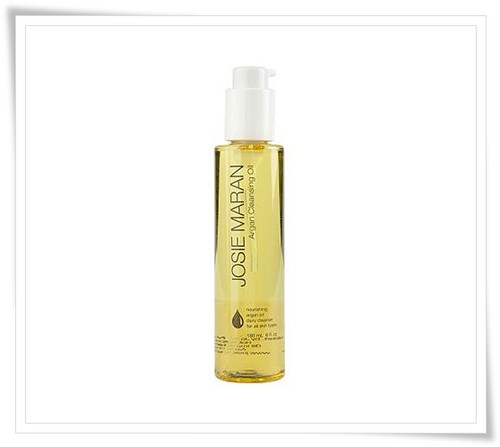 Josie-Argan-Cleansing-Oil