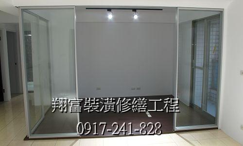 4徐公館細鋁框拉門隔間