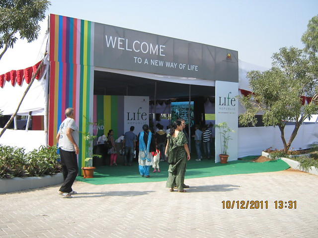 Reception of  Kolte-Patil Life Republic, Marunji - Hinjewadi, Pune 411 057