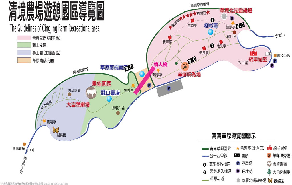 big_farm_map.jpg