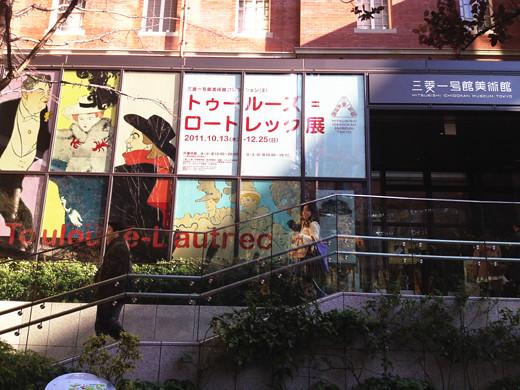MITSUBISHI ICHIGOKAN MUSEUM 2