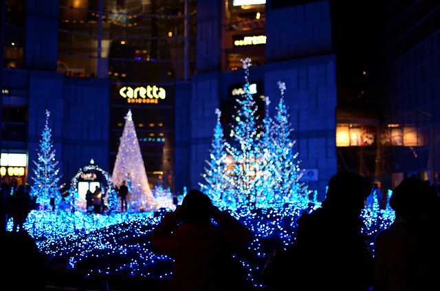 Blue Night Shiodome