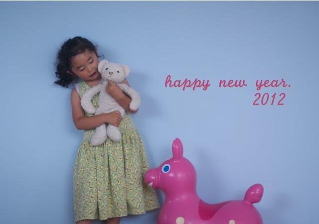 nenga2012-2