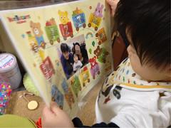 作ってもらったカレンダー (2011/12/30)