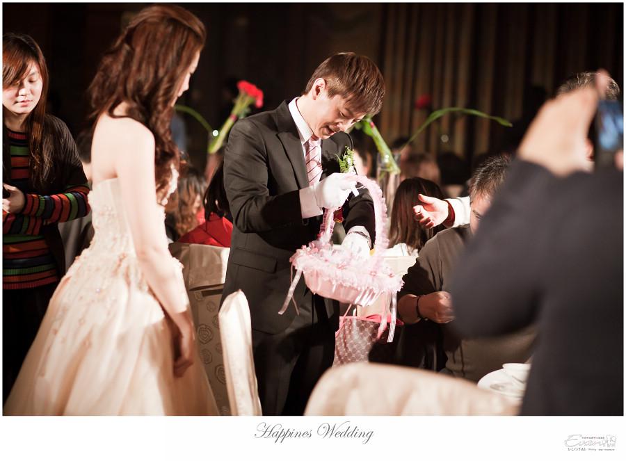 婚禮紀錄 緯洋&純華 _0112