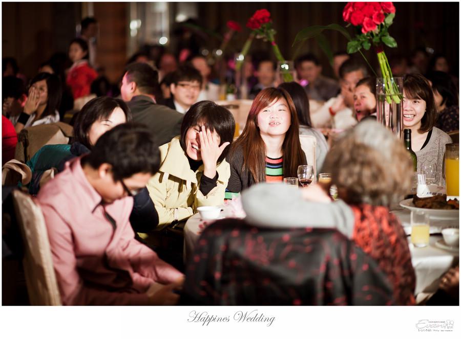 婚禮紀錄 緯洋&純華 _0128