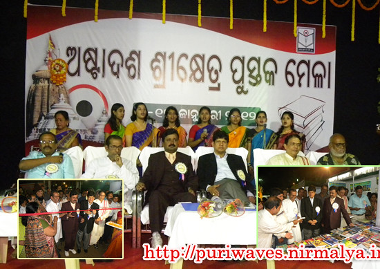 2012 Shriketra Pustak Mela At Puri