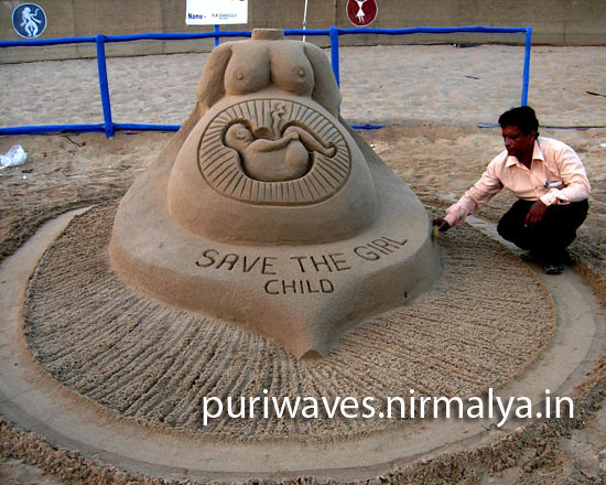 Save the Girl Child Sand Sculpture at Konark Chandrabhaga Beach