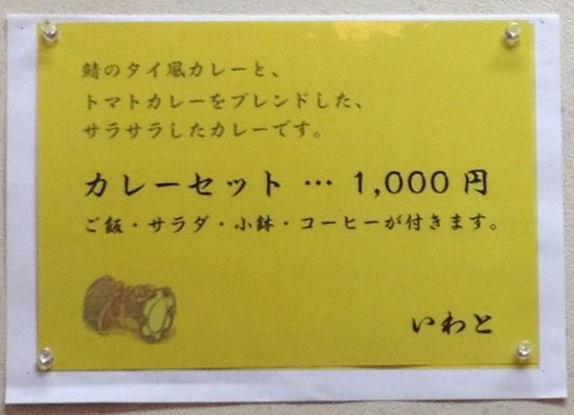 IMG_0023 1