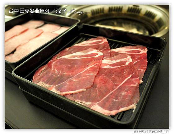 台中 田季發爺燒肉 14