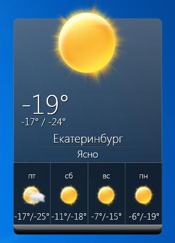 Screenshot - 19.01.2012 , 13_09_32