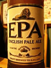 Marston's, EPA, England