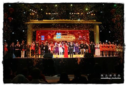 《家娱户晓迎新岁2012》新春晚会 : Jia Yu CNY Celebration