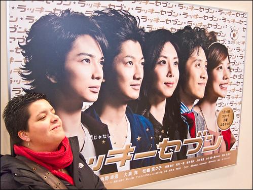Lau, actriz de Lucky Seven
