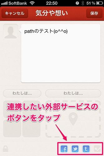 path1-7