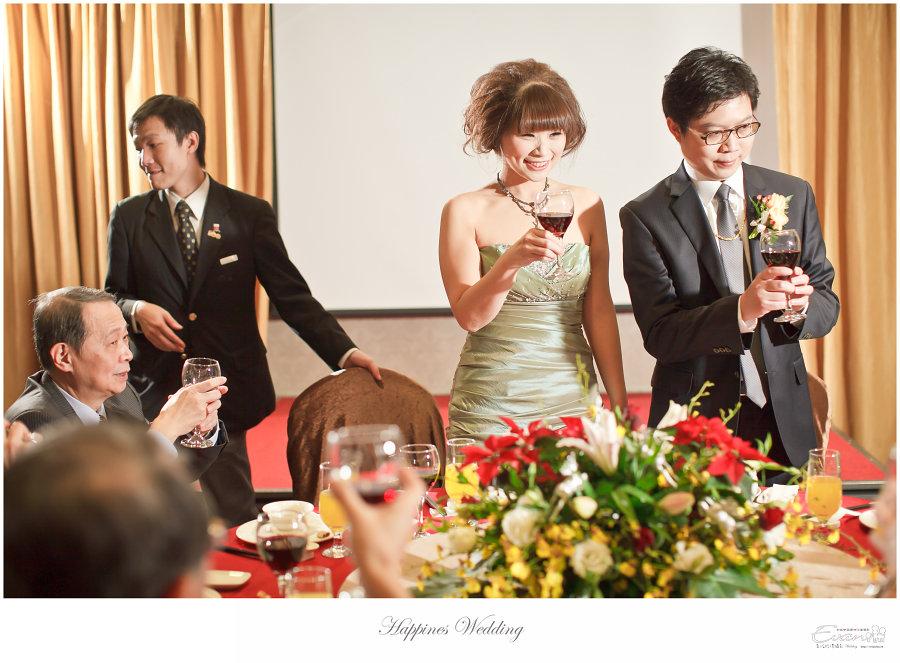 婚禮紀錄 婚禮攝影_0218