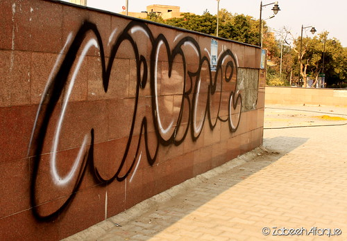 Graffiti  at Ansal Plaza 1