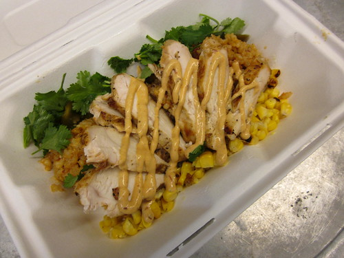 arroz con pollo to-go
