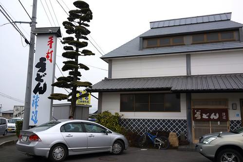 20150226渡辺