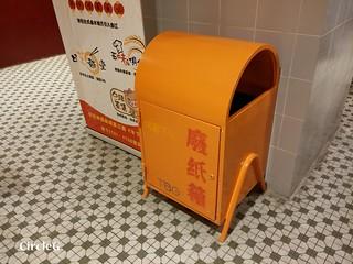 CircleG 遊記 牛下新邨 淘大 九龍灣 德寶商場 食 TBG MALL (21)
