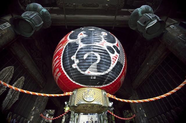 Grand Lantern