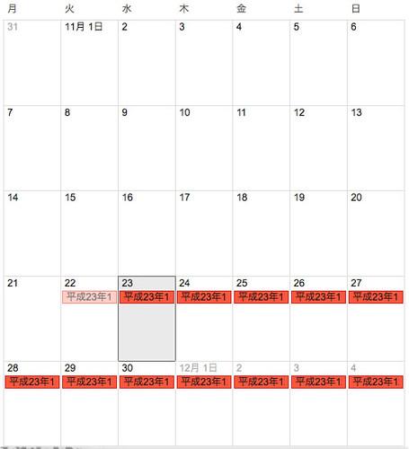 calendar1-12
