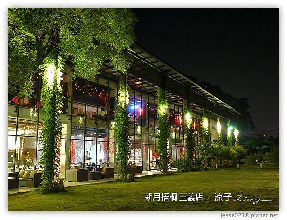 新月梧桐 三義店 12