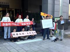 核廢料政策環評場外抗議記者會。綠色公民行動聯盟提供