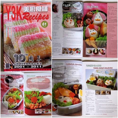 Y3K Issue 61