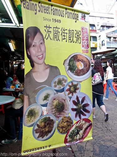 hon kee porridge R0015794 copy