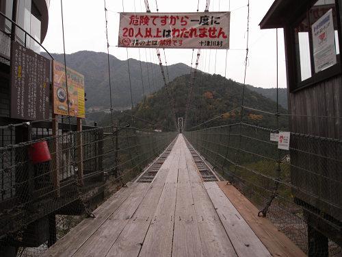 十津川村・旧大塔村の様子-09