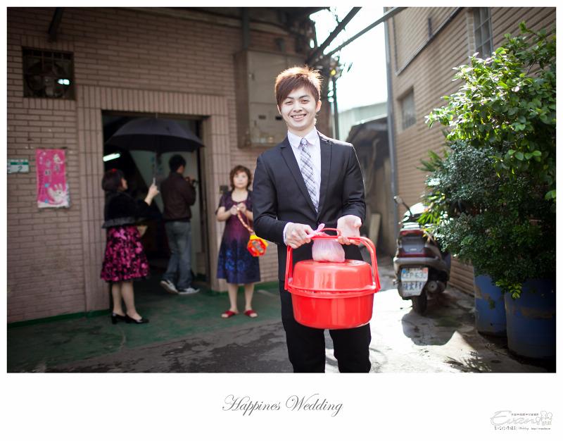 [婚禮攝影] 威智&佳慧  婚禮紀錄_0096