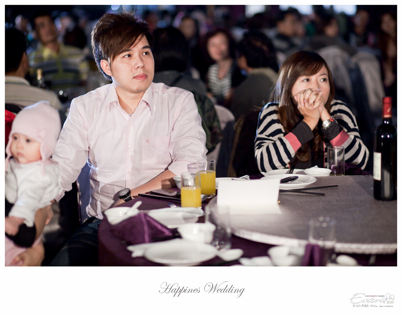 [婚禮攝影] 威智&佳慧  婚禮紀錄_0210
