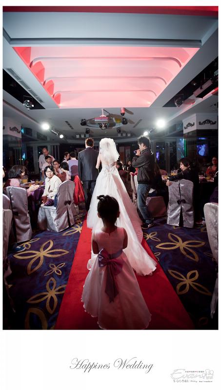 [婚禮攝影] 威智&佳慧  婚禮紀錄_0232
