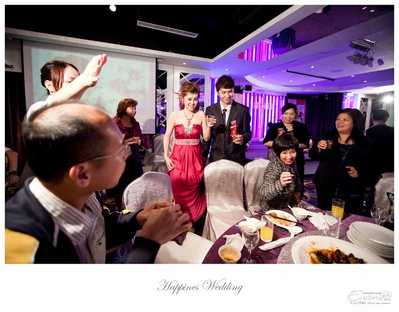 [婚禮攝影] 威智&佳慧  婚禮紀錄_0307