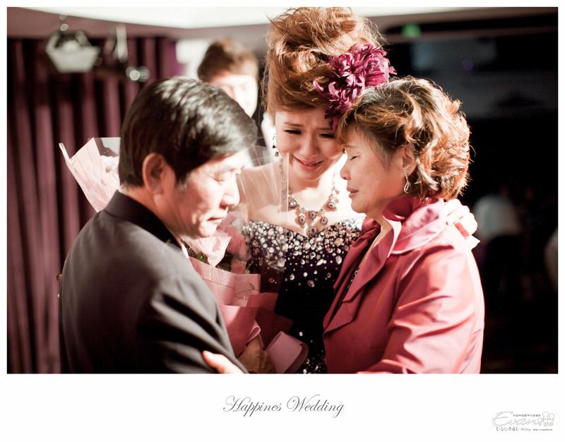 [婚禮攝影] 威智&佳慧  婚禮紀錄_0347
