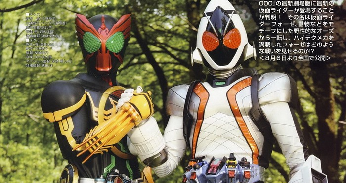Kamen Rider MegaMax